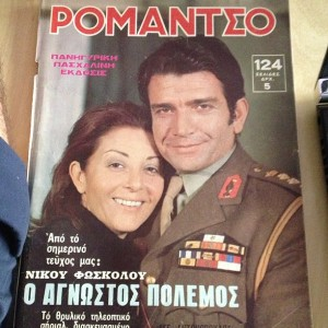 romantso1972
