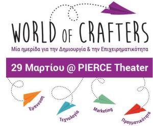 www.worldofcrafters.gr